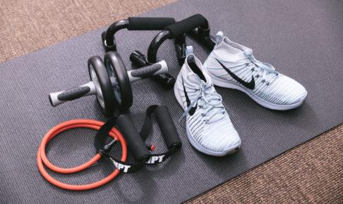 靴とダイエット器具