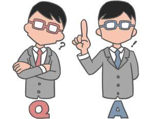 考える→答え