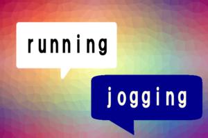 runnning-joggingの文字 会話風