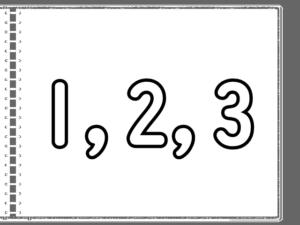 1~3の数字