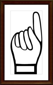 1番という指