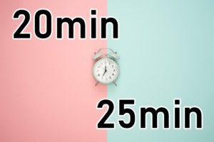 20分、25分と書かれた時計