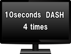 英語で10秒ダッシュ4回という言葉