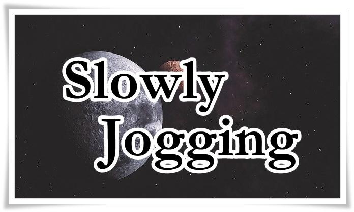スロージョギングの文字