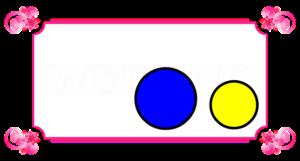 2つの丸の比較 中小