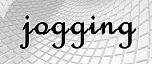joggingの文字