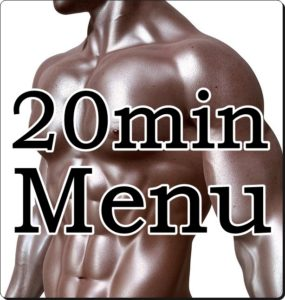20min-menuの文字