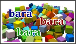 バラバラのキューブ