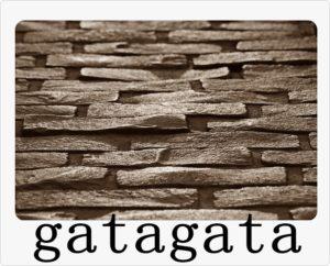ガタガタ道