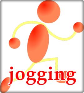 ジョギングの文字