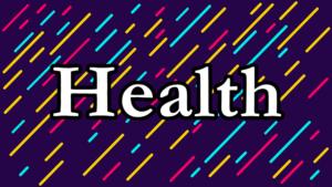 健康の英語の文字