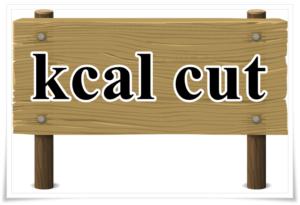 kcal cutの文字の看板
