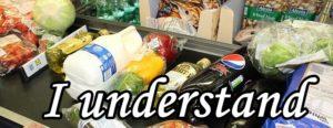 食品とI understandの文字