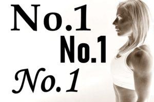 No.1という文字と女性の横の姿