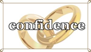英語で自信の言葉