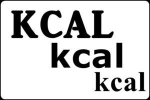 3つのkcalの文字