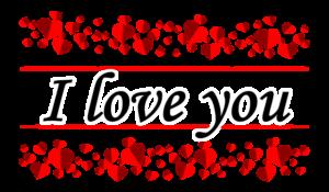 I love youのラブレター