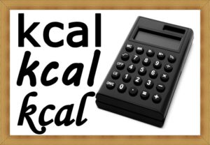 kcalの文字と電卓