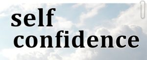 自信の文字