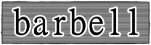 バーベルの文字