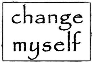 change myselfの文字