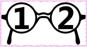 メガネで1と2