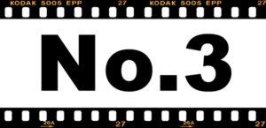 No.3の文字