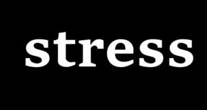 城にストレスの文字