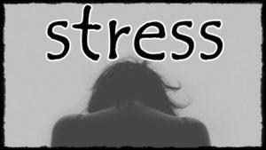ストレスを感じている女性