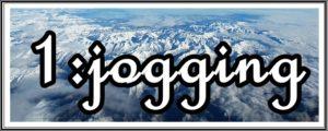 1:joggingの文字