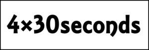 4×30秒の文字