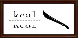 刀で切るkcal