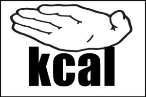 kcalを抑える