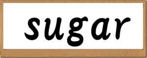sugarの文字