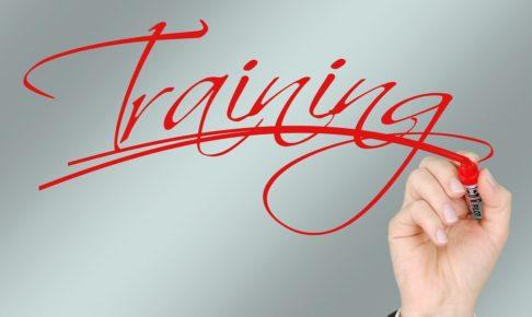 Trainingの文字