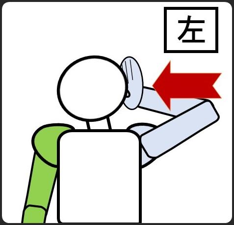 左から顔を押すストレッチ