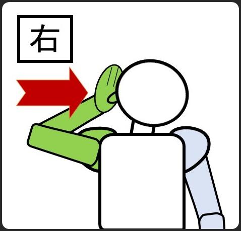 右から顔を押すストレッチ