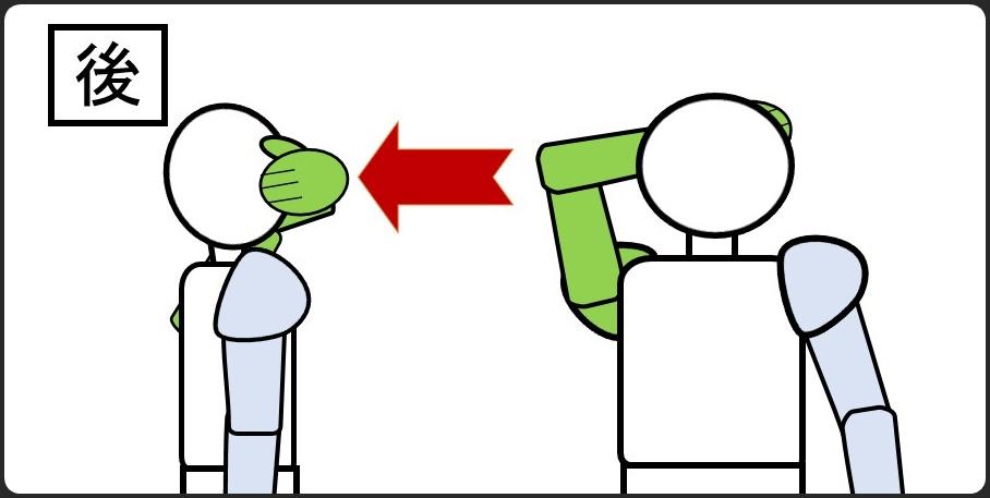 後から顔を押すストレッチ