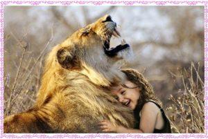 ライオンと仲良し