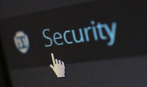 セキュリティの文字