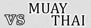 vs ムエタイの文字