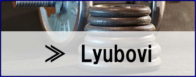 Lyuboviのサイトへ