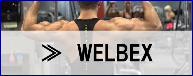 WELBEXへのサイトへ