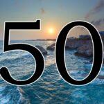 海と50の数字