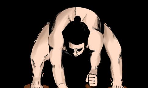 相撲さんの立ち合い